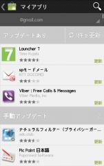 マイアプリ