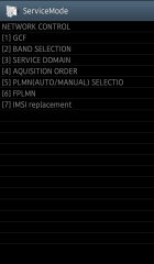 SC-06D GALAXY S3 ServiceMode NETWORK CONTROLメニュー