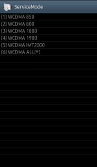 SC-06D GALAXY S3 ServiceMode WCDMA Band Preference